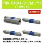 ショッピングカートリッジ OKI トナーカートリッジTNR-C4JK1/C1/M1/Y1 お買い得4色セット リサイクルトナー