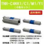 ショッピングカートリッジ OKI トナーカートリッジTNR-C4KK1/C1/M1/Y1 お買い得4色セット リサイクルトナー