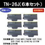 Yahoo!プリントジョーズヤフー店ブラザー用 TN-26J  互換トナーカートリッジ お買い得6本セット