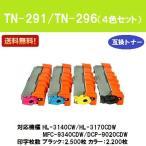 Yahoo!プリントジョーズヤフー店TN-291BK/TN-296CMY お買い得4色セット 互換トナーカートリッジ ブラザー用