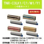 ショッピングカートリッジ OKI トナーカートリッジTNR-C3LK1/C1/M1/Y1 お買い得4色セット 純正品
