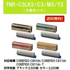 Yahoo!プリントジョーズヤフー店OKI トナーカートリッジTNR-C3LK3/C3/M3/Y3 お買い得4色セット 純正品
