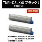 Yahoo!プリントジョーズヤフー店TNR-C3LK4 ブラック お買い得2本セット OKI トナーカートリッジ 純正品