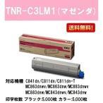 OKI トナーカートリッジTNR-C3LM1 マゼンダ 純正品