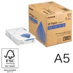 A5コピー用紙 W-Paper 5000枚(1箱) 富士ゼロックス ZGAA1355