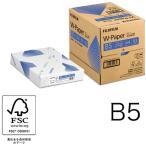 B5コピー用紙 W-Paper 2500枚(1箱) 富士ゼロックス ZGAA1282