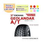 ショッピングプリント ヨコハマ GEOLANDER A/T-S G015 225/55R18 オールシーズンタイヤ プリントdeレタータイヤ 4本セット