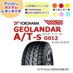 ヨコハマ GEOLANDER A/T-S G012 225/60R17 オールシーズンタイヤ プリントdeレタータイヤ 4本セット