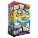 ドナルドダック スペシャルDVDボックス 5巻パック (sb)(送料無料)