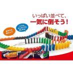 ショッピングビッツ ハナヤマ 日本ドミノ協会公認 ドミノ牌18 (sb) (メール便不可)(送料無料)