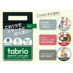 ショッピングビッツ キングジム タブレットPC ノートケース Mサイズ 10inch対応 タブリオ 7902 全2色 (sb) (メール便不可)(送料無料) 全2色から選択