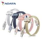 ショッピングビッツ ADATA Lightningケーブル 1m 全4色 MFi認証 データ転送&充電用 2.4A急速充電対応 AMFIAL-100CMK(メール便送料無料)