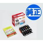 ショッピングビッツ (純正インク)キヤノン(CANON) BCI-381+380 インクカートリッジ 5色セット BCI-381+380/5MP (メール便不可)(送料無料)
