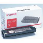 ショッピングビッツ (純正トナー)キヤノン(Canon) カートリッジB (CRG-BBLK) 純正トナー (ue) FC10 FC10II(メール便不可)(送料無料)(代引不可)(メーカー直送品) ブラック