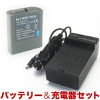 ショッピングビッツ (在庫限り)Canon キヤノン ビデオカメラ用 BP-412互換バッテリー&充電器 (メール便不可)(送料無料)