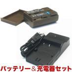 ショッピングビッツ キヤノン用 ビデオカメラ BP-511A互換バッテリー&充電器(メール便送料無料)