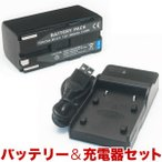 ショッピングビッツ Canon キヤノン ビデオカメラ用 BP-617互換バッテリー&充電器 (メール便不可)(送料無料)