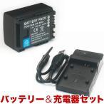 ショッピングビッツ キヤノン用 ビデオカメラ BP-808互換バッテリー&充電器 残量表示可(メール便送料無料)