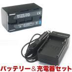 ショッピングビッツ キヤノン用 ビデオカメラ BP-924/BP-930互換バッテリー&充電器 (メール便不可)(送料無料)