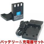 ショッピングビッツ Canon キヤノン デジタルカメラ用 NB-3L互換バッテリー&充電器(メール便送料無料)