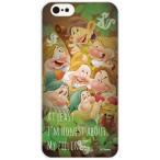 ショッピングビッツ ディズニーキャラクター オーバーレイシリーズ iPhone6s/6対応シェルジャケット 7人の小人(メール便送料無料)