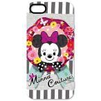 ショッピングビッツ (即納)ミニークチュールiPhoneSE/iPhone5S/iPhone5専用シェルジャケット グレー(メール便送料無料)