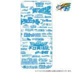 ショッピングビッツ 映画ドラえもん 35th iPhone6s / iPhone6 対応キャラクタージャケット 総柄(メール便送料無料)