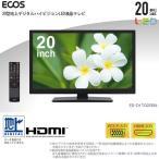 ショッピング液晶テレビ E-COS イーコス 20V型 地上デジタルハイビジョン LED液晶テレビ ES-D1T020SN (sb) 【送料無料】