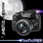 FUJIFILM 富士フイルム 光学50倍 ロングズームデジタルカメラ FinePix S9800 (sb)【送料無料】 ブラック