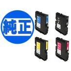 ショッピングビッツ (純正インク)RICOH リコー GXカートリッジ Mサイズ 4色セット GC21-4P (メール便不可)(送料無料)