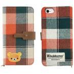 ショッピングビッツ リラックマ iPhone6s/6対応フリップケース オレンジ(メール便送料無料)