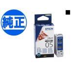 EPSON IC1BK05純正インクカートリッジ