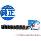 ショッピングビッツ (純正インク)(処分セール)訳あり EPSON IC66インクカートリッジ 9色セット IC9CL66 PX-7V用(送料無料)