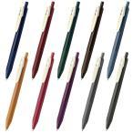 ゼブラ ZEBRA サラサクリップ 0.5 ビンテージカラー 全5色 JJ15-V【メール便可】 全5色から選択
