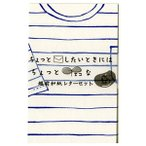 呉竹 Kuretake 越前和紙レターセット豆さいず ボーダーシャツ LH23-61【メール便可】