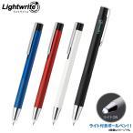 ゼブラ ZEBRA Light writeα ライトライトα 0.7 油性ボールペン 4色 P-BA96 4色から選択