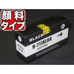 hp HP711互換インクカートリッジ CZ133A 顔料ブラック DesignJet T520(送料無料)