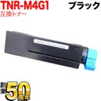 ショッピングビッツ 沖電気(OKI) TNR-M4G1 リサイクルトナー B432dnw用 B432dnw(メール便不可)(送料無料) ブラック