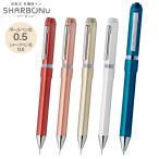 ゼブラ ZEBRA シャーボ ニュー SHARBO Nu 0.5 SBS35 全5色から選択