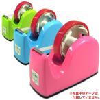 PLUS プラス テープカッター TC-301 全3色より選択