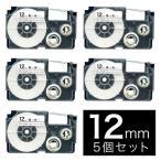 ショッピングビッツ カシオ用 ネームランド 互換 テープカートリッジ XR-12WE ラベル 5個セット(メール便送料無料) 12mm/白テープ/黒文字