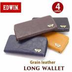 EDWINエドウィン「グレイン」ラウンドファスナー長財布 メンズ 人気 ブランド スタンダード Wメタルブローチ  軽量