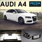 Audi アウディ A4 B8 セダン レーシングダッシ製 純正交換タイプ ナンバー灯 ライセンスプレートライト 5605930W