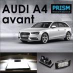 Audi アウディ A4 B8 アバント レーシングダッシ製 純正交換タイプ ナンバー灯 ライセンスプレートライト 5605930W