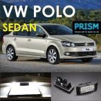 VW ポロ GTI LED レーシングダッシ製 純正交換タイプ ナンバー灯 ライセンスプレートライト 5605930W