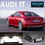 Audi アウディ TTクーペ LED レーシングダッシ製 純正交換タイプ ナンバー灯 ライセンスプレートライト 5605930W