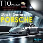 ポルシェ 911 LED ポジション  (1994-2004) 無極性タイプ ピン150度/180度対応 360度発光 キャンセラー内蔵 2016SMD 250ルーメン 6000k 1set