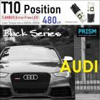Audi アウディ A4 B7 アバント ポジション LED 360度発光 2016SMD 250ルーメン キャンセラー内蔵 6000k 1set