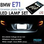 BMW X6 E71 ナンバー灯 ライセンスランプ LED ブラックシリーズ T10×37mm対応 210ルーメン キャンセラー内蔵 ヒートシンク搭載 6500k 1set