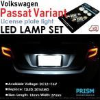 VW パサート ヴァリアント ナンバー灯 ライセンスランプ LED ブラックシリーズ T10×37 210ルーメン キャンセラー内蔵 ヒートシンク搭載 6500k 1set